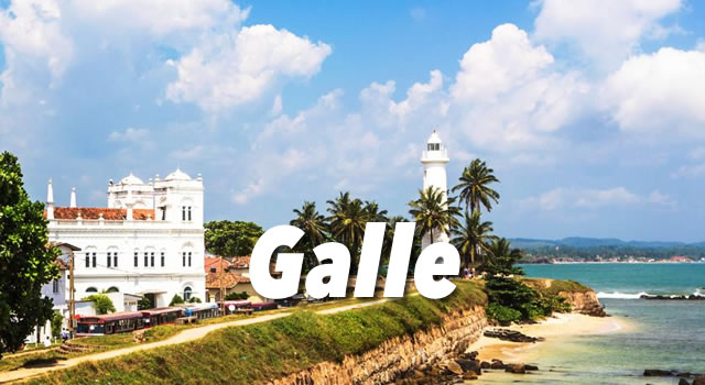Galle Guide
